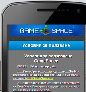gamespace